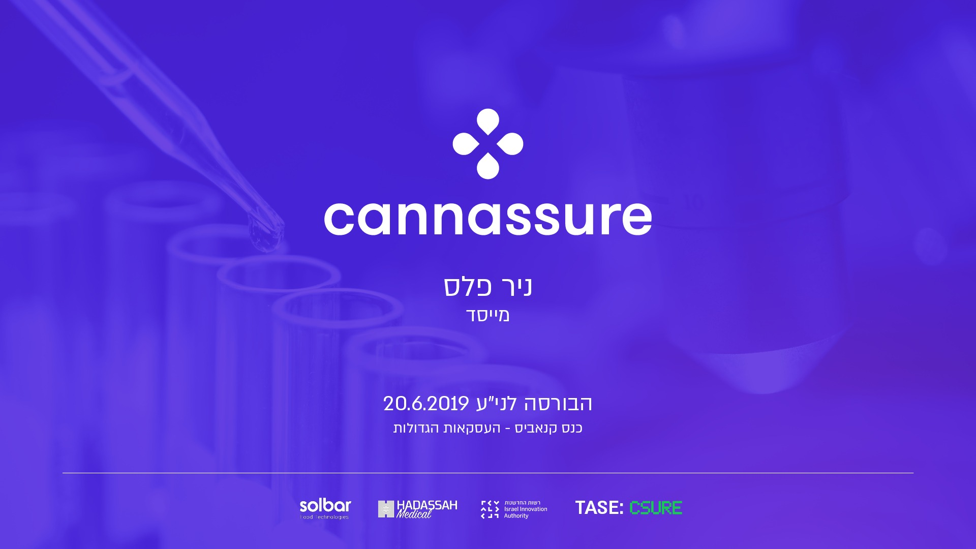 Nir Peles is talking about Cannassure in an investors event took place in TASE venue